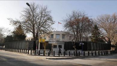Photo of البعثات الأميركيّة في تركيا تعلّق خدماتها  بسبب «تهديدات إرهابيّة» محتملة