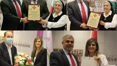 Photo of تكريم متبادل بين وزارة الصحة و«Capucine التربوية»