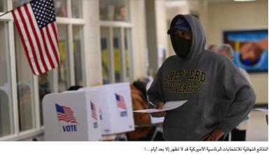 Photo of أميركا: مشاركة استثنائيّة في الاقتراع تقارب 80 % ويوم انتخابيّ سلس دون حوادث أمنيّة