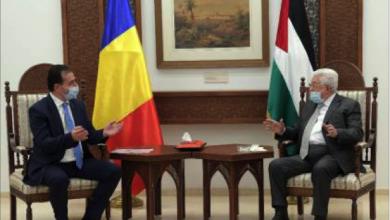 Photo of رام الله: عباس يبحث ولودوفيك تطوير العلاقات الفلسطينيّة الرومانيّة