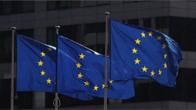 Photo of الاتحاد الأوروبيّ: إجراءات تركيا تزيد من التوتر شرق المتوسط