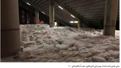 Photo of بايدن ينتظر إعلان الفوز.. وترامب لوقف العدّ.. والأسد: فقدان ودائع السوريّين في لبنان