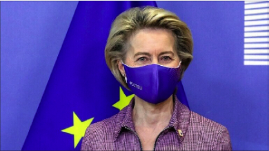 Photo of المفوضيّة الأوروبيّة تكشف تفاصيل إصلاح «شينغن»