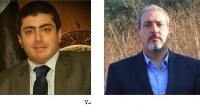 Photo of عميد التربية في «القومي» هنّأ رئيس اتحاد شبيبة الثورة