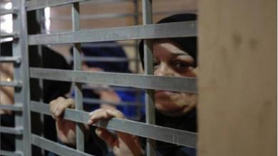 Photo of 37 أسيرة فلسطينيّة يبدأن بخطوات تصعيديّة