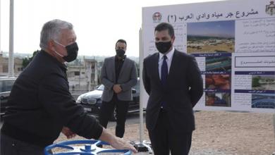 Photo of «مياه لمليون مواطن».. الملك الأردنيّ  يفتتح مشروع جرّ مياه وادي العرب
