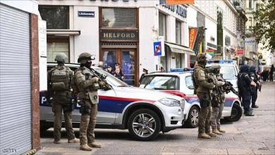 Photo of النمسا: مداهمة 60 موقعاً في إطار مكافحة الإرهاب