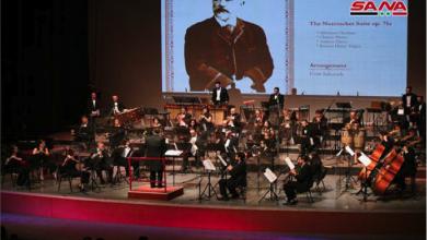 Photo of عزفٌ لأوركسترا النفخيّات السوريّة في دار الأوبرا…  مقطوعات أجنبيّة وباقة متنوّعة