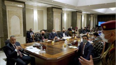 Photo of الكاظمي: العراق يسعى لتكامل اقتصاديّ في المنطقة بالتعاون مع السعوديّة