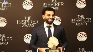 Photo of منح جائزة «الملهم» للنجم محمد صلاح