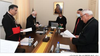 Photo of مجلس البطاركة الكاثوليك يتضامن مع أرتساخ وأرمينيا