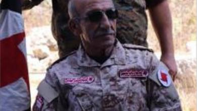 Photo of تكريم الرفيق المناضل سامي شحوري