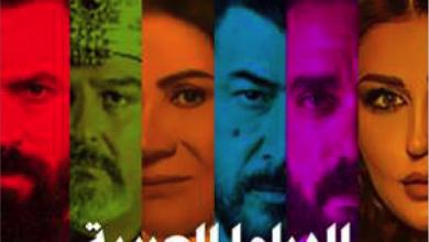Photo of إشكاليّة الكتابة والإخراج والتنفيذ في الدراما العربيّة!