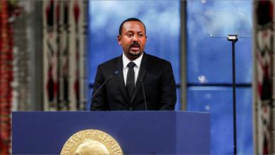 Photo of إثيوبيا تعلن بدأ المرحلة النهائيّة من العملية في تيغراي  واللجنة المانحة لجائزة «نوبل» للسلام تدعو أبي أحمد لحل النزاع
