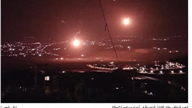 Photo of استنفار حدودي للعدو… إطلاق قنابل مضيئة فوق مستعمرتين