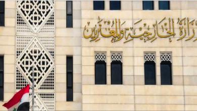 Photo of دمشق: زيارة بومبيو للجولان المحتلّ انتهاك سافر للسيادة