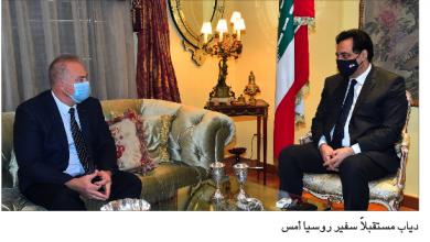 Photo of دياب: جدار الفساد سميك ومرتفع جداً  ولن نستسلم لليأس وإرادة اللبنانيين ستنتصر
