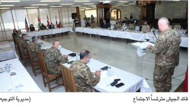 Photo of قائد الجيش ترأس اجتماع لجنة الإشراف  على المساعدات لحماية الحدود
