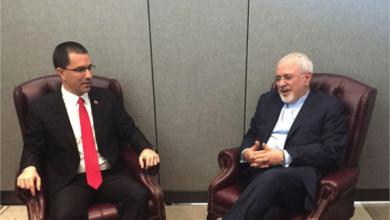 Photo of فنزويلا وإيران تخطّطان لعقد لجنة مشتركة ثنائيّة  بمشاركة جميع وزراء الحكومتين