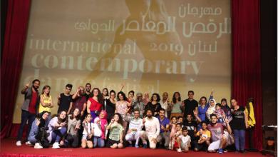 Photo of معرض (ممر أصفر) التجربة الأولى للفنانة سمر الحلو في المركز الوطنيّ للفنون البصريّة