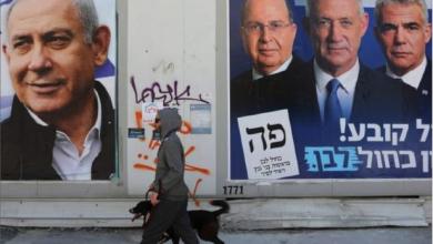 Photo of انشقاقات جديدة في حزب غانتس وخلافات داخل «الليكود»