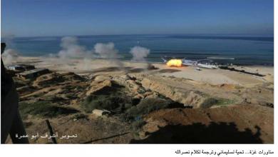 Photo of مناورة عسكريّة في غزة تحيّة لذكرى سليمانيّ وتحذير للاحتلال من المخاطرة بالعدوان