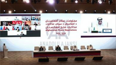 Photo of محادثات السلام الأفغانيّة تجتاز مرحلة «صعبة».. وتتقدّم