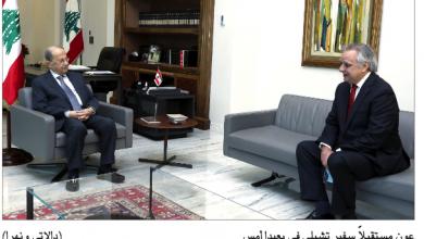 Photo of عون عزّى ماكرون بوفاة ديستان  واستقبل سفير تشيلي مودعاً