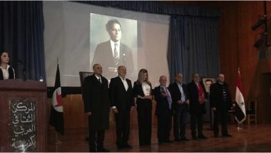 Photo of منفذية دمشق في «القومي» أحيت العيد الـ 88 لتأسيس الحزب باحتفال شعبيّ وتكريم فاعليات