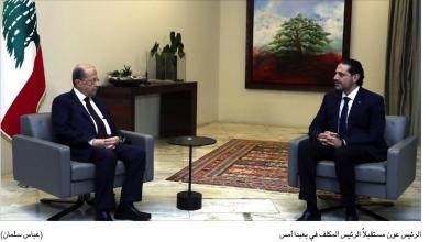 Photo of ظريف والمقداد لتعزيز وتطوير التحالف الاستراتيجيّ… وولايتي: الردّ أسرع مما يتوقّعون