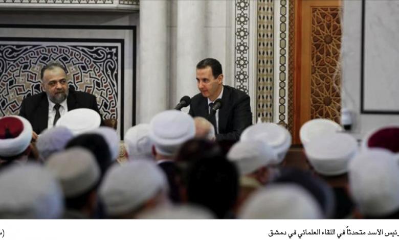 Photo of الأسد للعلماء: لقيادة المواجهة مع مشروع الليبراليّة دفاعاً عن الهويّة بوجه التفلّت والتطرّف