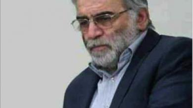 Photo of اغتيال فخري زادة يفاقم الشكوك في المنطقة ويجعل مهمة بايدن أصعب