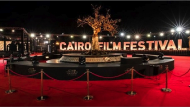 Photo of حفل اختتام مهرجان القاهرة السينمائي… تكريم منى زكي وعرض «The Father»