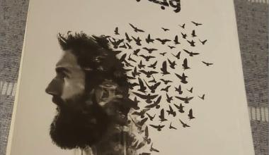 Photo of «وجه رجل وحيد» لمهدي زلزلي… روح العصر وتصدّع جدارها