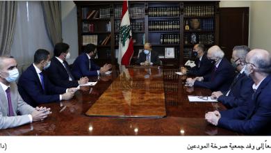 Photo of عون التقى «جمعية صرخة المودعين»: لوضع حدّ للغبن اللاحق بهم من المصارف