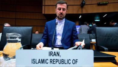 Photo of طهران تعتبر تحليل أنشطتها النوويّة خروج عن مهمة «الوكالة الذرية»