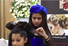 Photo of ابنة التسع سنوات تبدع.. سما بليدي أصغر مصفّفة شعر في فلسطين