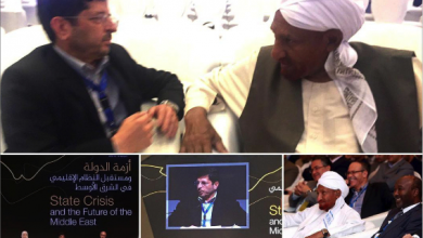 Photo of صادق المهدي…