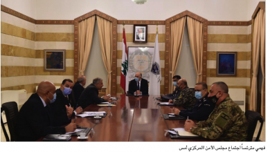 Photo of فهمي ترأس اجتماع الأمن المركزي: لتكثيف الجهد الاستعلامي وتحديث الإجراءات