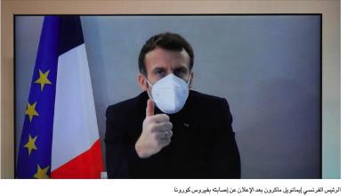 Photo of ماكرون المصاب بكورونا يلغي زيارته للبنان والأمل بمساعي الوساطة الفرنسيّة يتبدّد