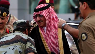 Photo of الغارديان: احتجاز ابن نايف يشكل خطراً على الغرب!