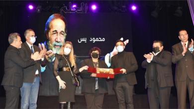 Photo of مصر تكرّم الراحل محمود ياسين على المسرح القوميّ