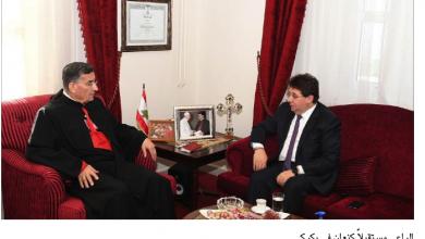 Photo of الراعي: لا معايير للحكومة باستثناء الدستور والميثاق