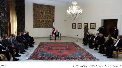 Photo of رئيس الجمهورية التقى «مجموعة الميثاق العسكري»: ضغوط على لبنان لمنعه من استثمار ثرواته الطبيعية