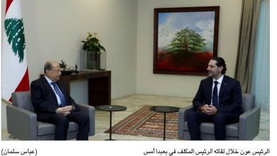 Photo of الحريري: سنعقد لقاءات متتالية  للخروج بصيغة حكومية قبل الميلاد