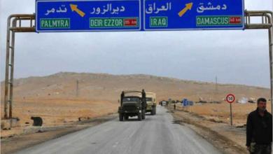 Photo of العراق: استعدادات لعمليّة كبرى ضد الإرهابيّين لضبط الحدود مع سورية