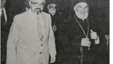 Photo of الحفلة التي أقمناها في سان باولو للبطريرك الأرثوذكسي اغناطيوس هزيم
