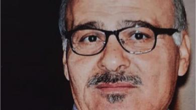 Photo of إذا عرف السبب بطل العجب…