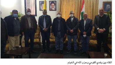 Photo of لقاء بين «القومي» و«حزب الله» في الخيام