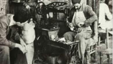 Photo of نِضوة، وضَبان ونصف نعل